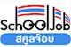 โรงเรียนขจรโรจน์วิทยา Tuyen ครูสอนวิชาภาษาไทย ม.1-3