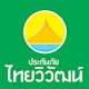 บริษัท ประกันภัยไทยวิวัฒน์ จํากัด (มหาชน) Tuyen เจ้าหน้าที่สถิติ