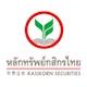 บริษัท โสมาภา อินฟอร์เมชั่น เทคโนโลยี จํากัด (มหาชน) Tuyen ครูพยาบาล