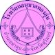 โรงเรียนอนุบาลทองอุ่น Tuyen ครูคณิตศาสตร์ ระดับประถมศึกษา