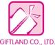 บริษัท กิฟท์แลนด์ จํากัด Tuyen เจ้าหน้าที่การตลาด