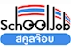 โรงเรียนประเสริฐสุข Tuyen ครูอนุบาล