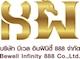 บริษัท บีเวล อินฟินิตี้ 888 จํากัด Tuyen เจ้าหน้าที่ประสานงานขายและการตลาด (สาขาปิ่นเกล้า)